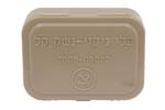 Cleaning Kit Case, IDF, Plastic, VG to Exc