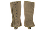 Boot Gaiter, Right Side Only, Size 1R, U.S. WWII, Unissued - -