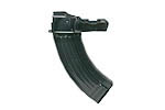 Magazine, 7.62 x 39, 30 Round, Replacement, Blued Steel (Detachable)