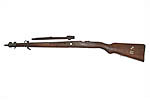 Stock Set, 7mm Short Rifle, Original, Used, Good Condition, Dark Walnut