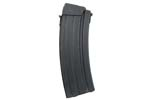 Magazine, .223 Cal., 35 Round, Steel, Black Finish, Exc to Like New