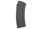 Magazine, .223 Cal., 35 Round, Steel, Parkerized Finish, Exc to Like New