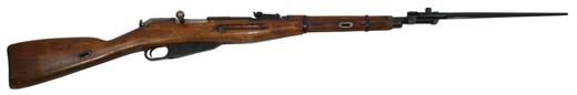 America's Fascination with the Mosin Nagant