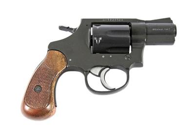 Armscor (Of The Philippines) Gun Parts | Numrich Gun Parts