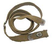 Sling, G.I. Post WWII, Unmarked, Used Fair Condition