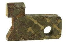 Trigger Plate (For Set Trigger)