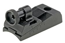 Rear Sight, Classic, Adjustable Peep, New Factory Original (Attaches to Barrel)