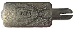 Trigger Plate, Silver (Etched)