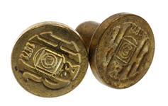 Medallion, Pair, H&R - Brass Logo Medallions, Manufactured By H&R.
