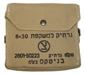 "Binocular Case, Israeli Military Issue (6"" x 5"" x 1/2"", Reinforced Canvas)"