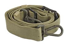 "Sling, Israeli Manufacture, 1-1/2"" OD Canvas, Fully Adjustable, New"