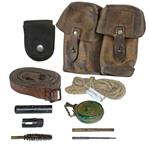Cleaning & Maintenance Kit w/ Leather Sling, Used