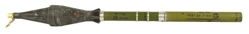 Grenade, Inert, RPG-7
