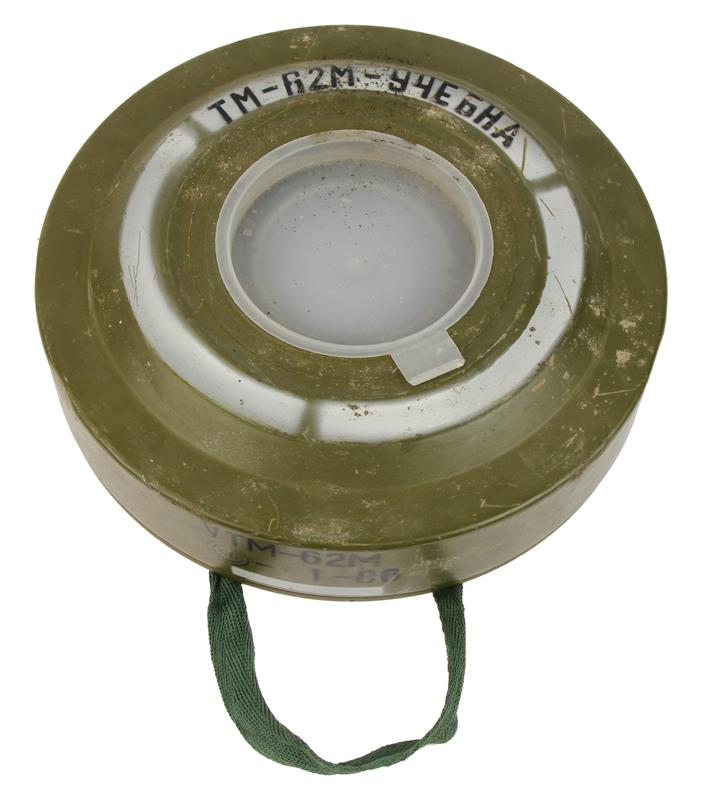Anti-Tank Mine, TM-62M, Inert, Metal