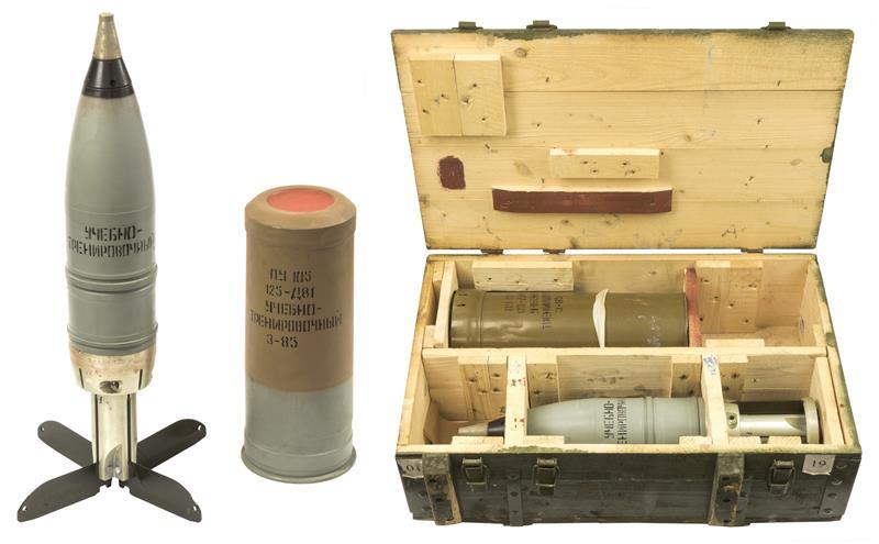 Soviet 125mm APERS Ammunition - Inert