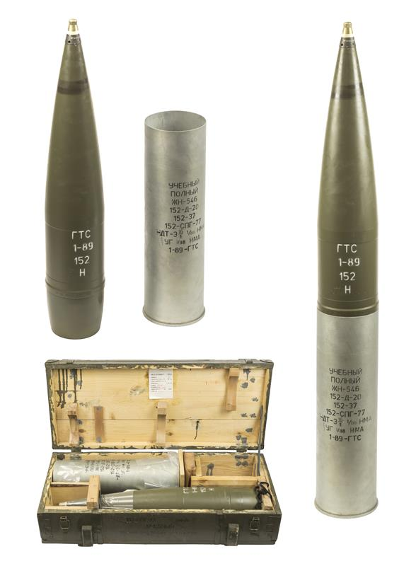 152mm Russian Artillery Shell & Projectile (Truck Shipment Only)