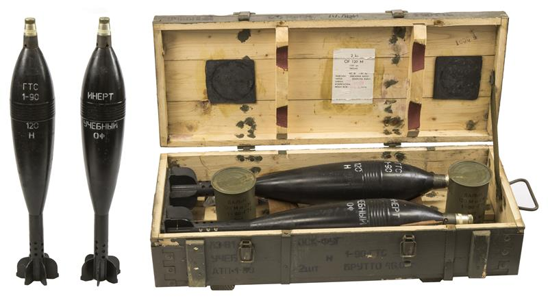 120mm Russian Training Mortar Bomb - Set of 2